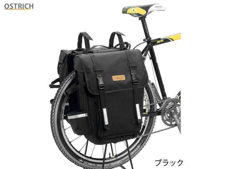 (送料無料)【OSTRICH】(オーストリッチ)パニアバッグ 特大(自転車)4562163940556