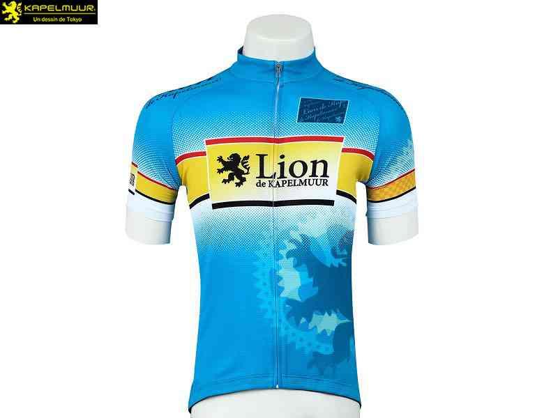 (送料無料)【LION DE KAPELMUUR】(リオン・ド・カペルミュール)レジェフィット半袖ジャージ{ターコイズ}lihs023(自転車 ウェア) 2006404130013
