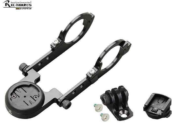 【REC-MOUNTS】(レックマウント)TYPE19 GARMIN&CATEY コンボマウント(両持ちナローロングタイプ 下部アダプター付/31.8)190-GM+GP(自転車)4573214149224