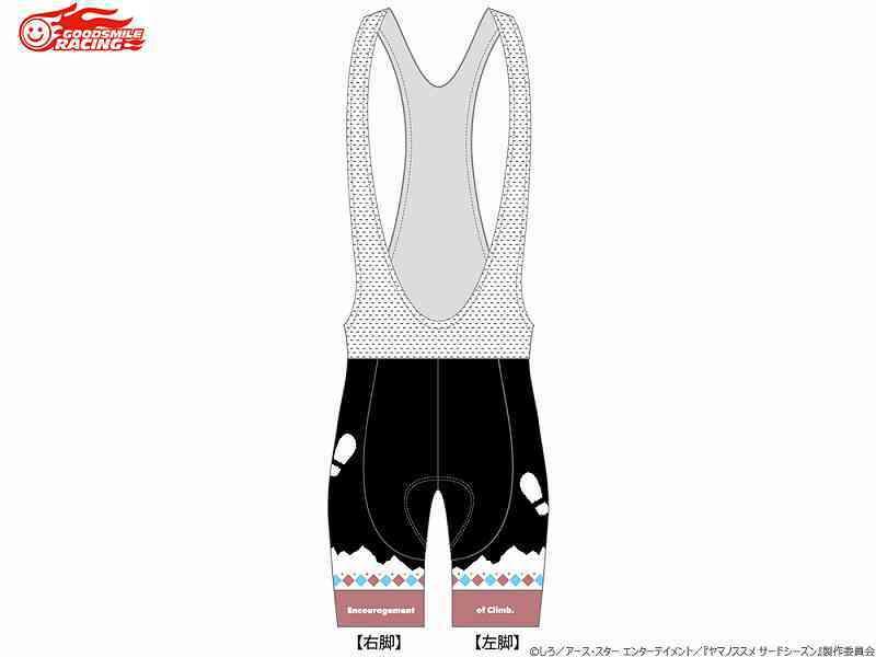 【送料無料】【GOODSMILE RACING】(グッドスマイルレーシング)ヤマノススメ サードシーズン サイクルビブショーツ 予約(10月下旬頃)【自転車 ウェア】4580416915441