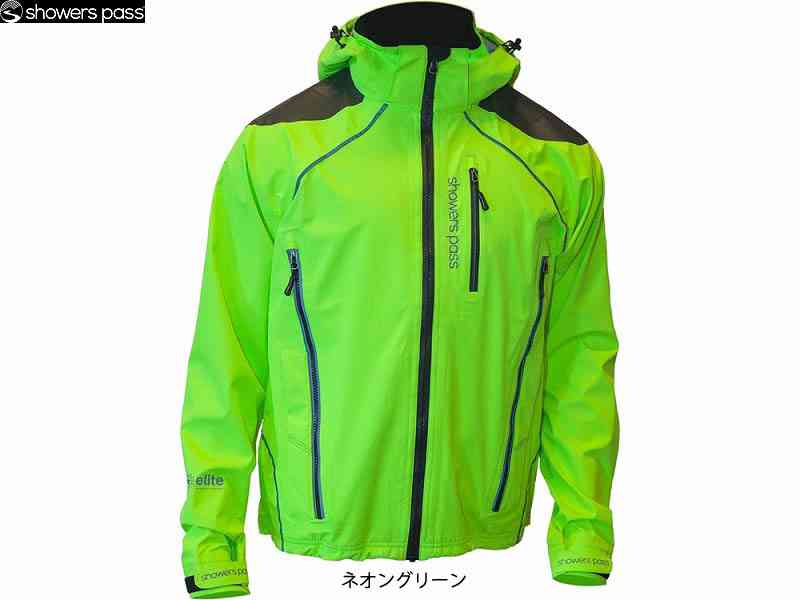 (送料無料)【SHOWERS PASS】(シャワーズ パス)リフュージ 防水透湿 レインジャケット【ジャケット】(自転車 ウェア)