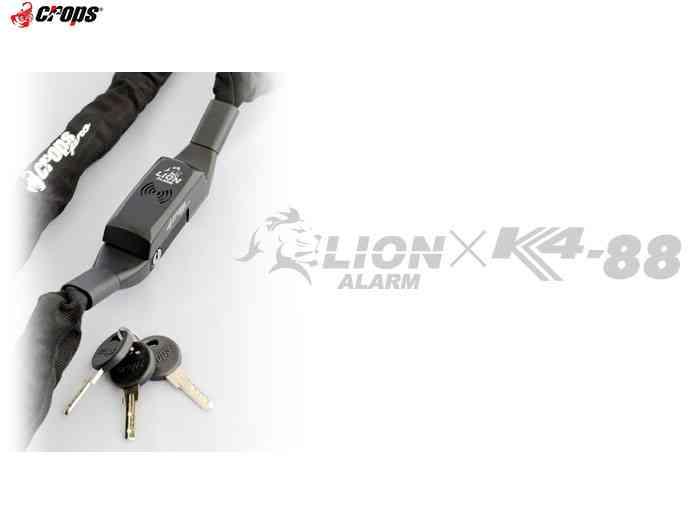 【CROPS】(クロップス)K4-88+アラームセット (CP-K4-88-AL) チェーンロック 8×8×1200mm(自転車) 2006416490013