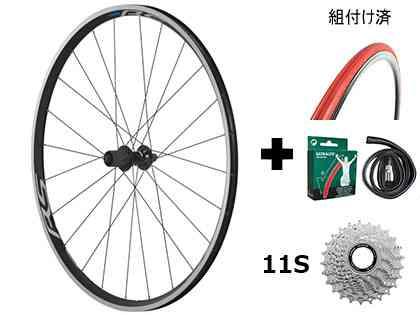 (送料無料) 練習トレーナー専用リアホイールセット 11S用(組付済)(自転車)