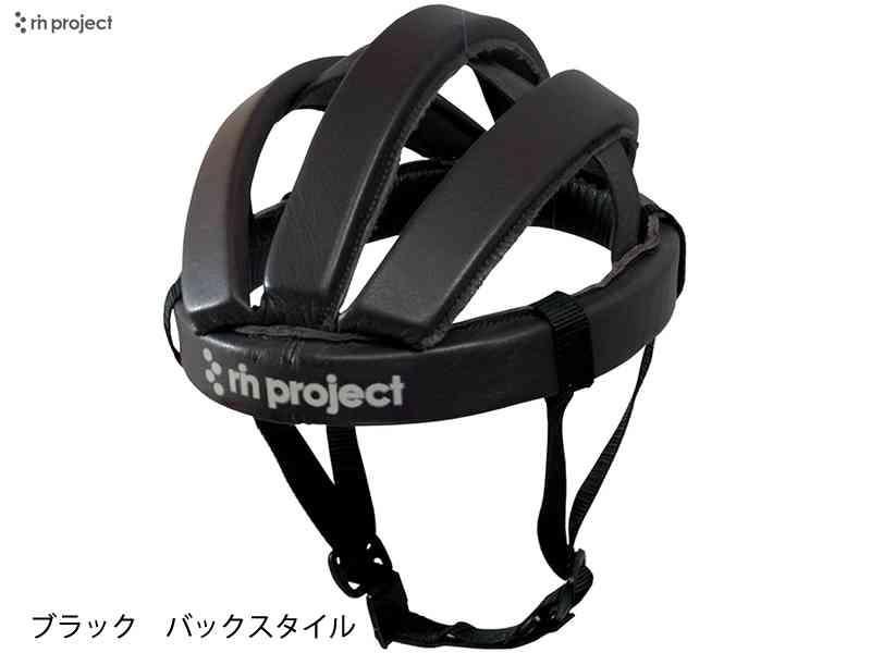 (送料無料)【RINPROJECT】(リンプロジェクト)#4002 カスク(レザー)【カスク】(自転車)