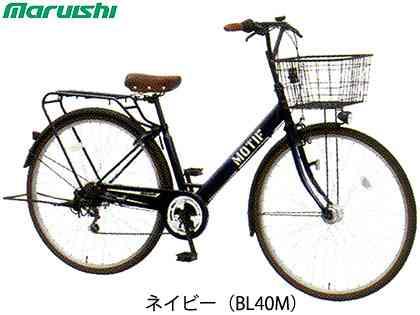 """【MARUISHI】(丸石サイクル)モチーフ V 27"""" MOTP276B ファミリーサイクル(自転車)(日時指定・代引き不可) 2000900470086"""