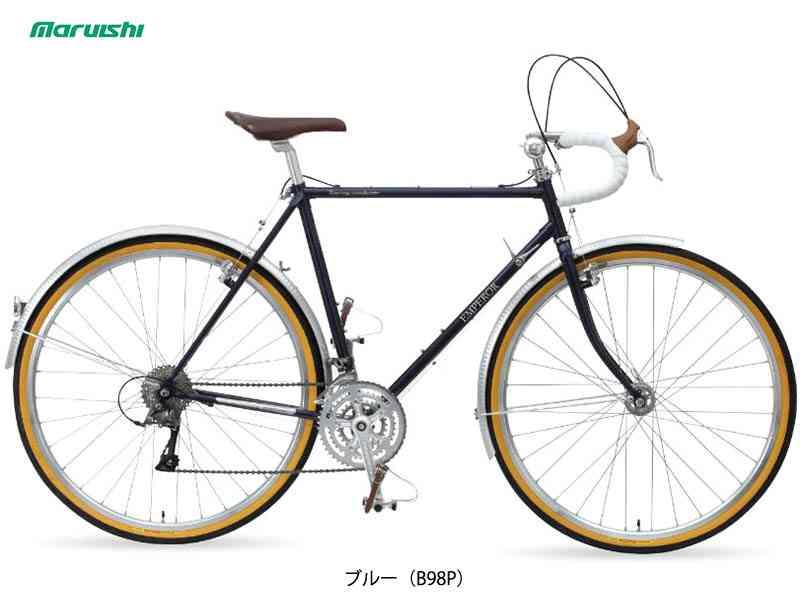 【MARUISHI】(丸石サイクル)エンペラー ツーリングコンダクター E-TC ツーリングバイク700C【ツーリングバイク】(自転車)(日時指定・代引き不可)