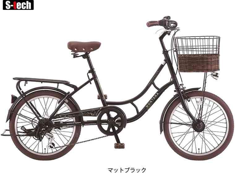 "【SAKAMOTO】(サカモトテクノ)モンタナカフェ 20"" 6S オートライト 20-6RF-FMON-AT(自転車)(日時指定・代引き不可)2001802070039"