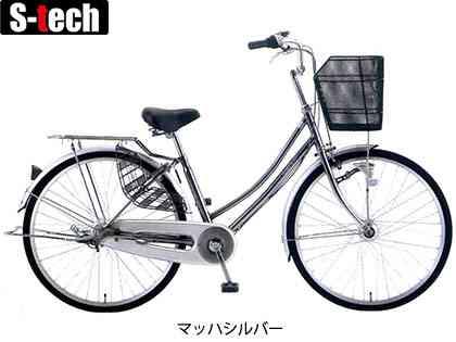 """【SAKAMOTO】(サカモトテクノ)パルムファミリー 26"""" 3S オートライト 26-3LC-PABA-AT(自転車)(日時指定・代引き不可)0000000057776"""