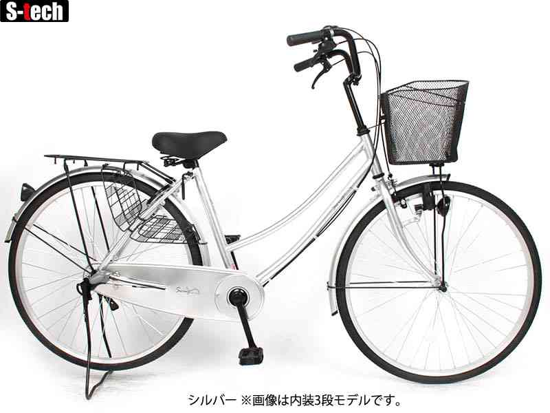 "【SAKAMOTO】(サカモトテクノ)スイングファミリー 26"" シングル 26-F-SHED(自転車)(日時指定・代引き不可)0000000049436"