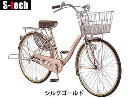 "【SAKAMOTO】(サカモトテクノ)カロリーナ 26"" オートライト 26-SL-CLN-AT【自転車 完成車】【日時指定・代引き不可】2006358500016"