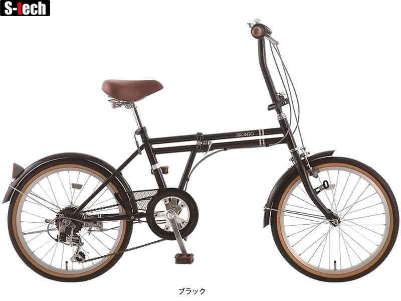 【SAKAMOTO】(サカモトテクノ)プロント 20 6S 20-6FD-TP (自転車)(日時指定・代引き不可)2006358550011