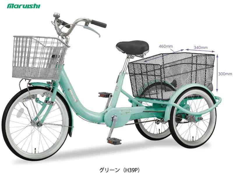 【MARUISHI】(丸石サイクル)サンデーラブリー シングル SLA-B 三輪自転車【三輪自転車】【自転車 完成車】【日時指定・代引き不可】