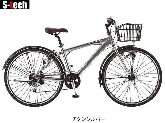 【SAKAMOTO】(サカモトテクノ)コルテス 6S オートライト 700-6CRRT-AT クロスバイク700C(自転車)(日時指定・代引き不可)2006395910014