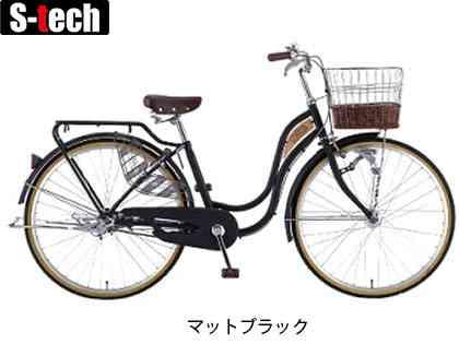 "【SAKAMOTO】(サカモトテクノ)ロベリア 26"" オートライト 26-LBL-TB-AT(自転車)(日時指定・代引き不可)2006400930013"