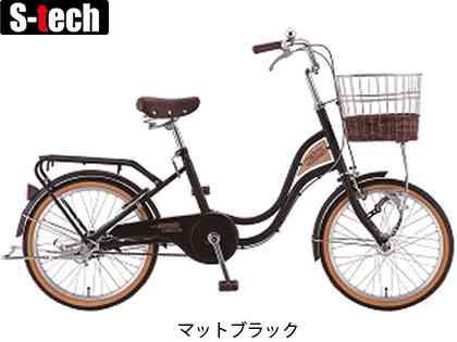 "【SAKAMOTO】(サカモトテクノ)ロベリア 20"" オートライト 20-LBL-TB-AT【自転車 完成車】【日時指定・代引き不可】2006400970019"