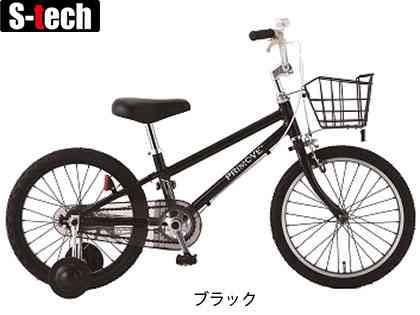 "【SAKAMOTO】(サカモトテクノ)プリムーブ 18"" 18-ALBMX-PM キッズBMX(自転車)(日時指定・代引き不可)2006401000012"