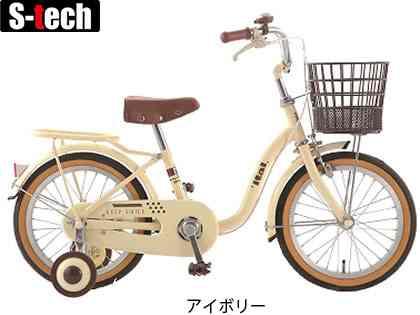 "【SAKAMOTO】(サカモトテクノ)イタルEX 18"" 18-S-IT キッズバイク(自転車)(日時指定・代引き不可)2006401020010"