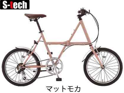 "【SAKAMOTO】(サカモトテクノ)マラッカ 6S 20-6AX-MLC 折りたたみ自転車20""(自転車)(日時指定・代引き不可)2006401110018"