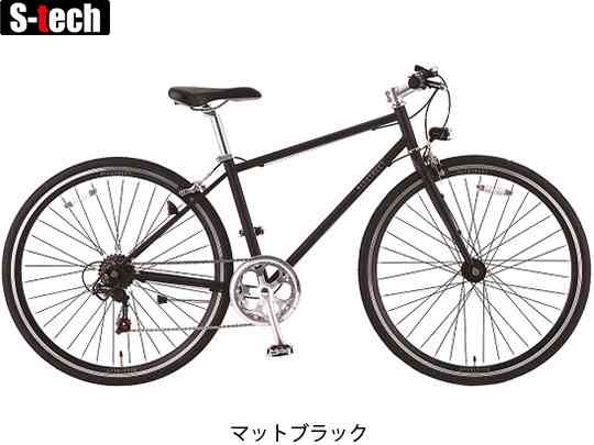 【SAKAMOTO】(サカモトテクノ)オールストリート 6S LEDデイライト 700-6CRAS-AT クロスバイク700C【自転車 完成車】【日時指定・代引き不可】2006401150014