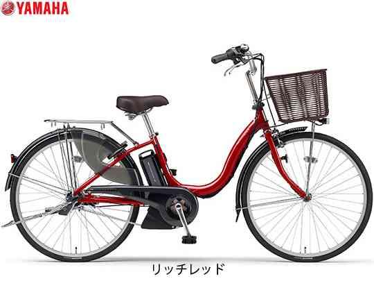 【YAMAHA】(ヤマハ)PAS ナチュラM(パス ナチュラ エム)24型 PA24NM 電動アシスト自転車(自転車)(日時指定・代引き不可)2006403540011