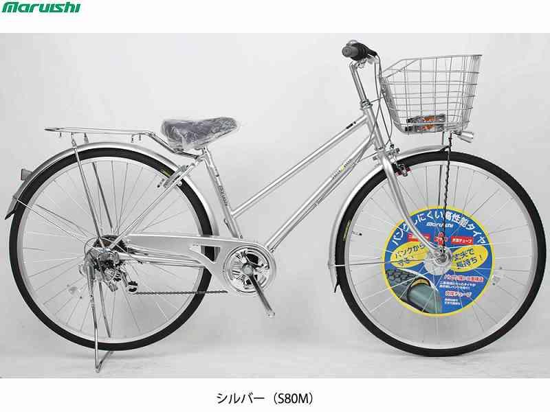 【各一台弊社在庫あり】【MARUISHI】(丸石サイクル)サンライム シティ 27型 6段 FSP276SLJ ファミリーサイクル(自転車)(日時指定・代引き不可) 2006427540011