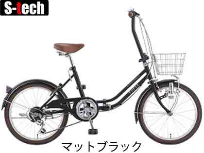 【SAKAMOTO】(サカモトテクノ)ポプティDX 20 6S 20-6FDDZC-TP 折りたたみ自転車(自転車)(日時指定・代引き不可)2006435890016