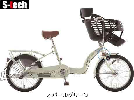 "【SAKAMOTO】(サカモトテクノ)バイオレットミニ2 20"" 3S オートライト 20-3NWSBB-AT(自転車)(日時指定・代引き不可)2006435950017"