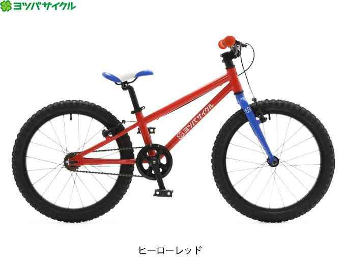 【YOTSUBACYCLE】(ヨツバサイクル)YOTSUBA ZERO 20 子供用MTB(自転車)(日時指定・代引き不可)