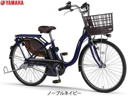 【YAMAHA】(ヤマハ)PAS WITH(パス ウィズ)24型 PA24W 電動アシスト自転車(自転車)(日時指定・代引き不可)