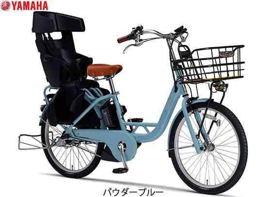 【YAMAHA】(ヤマハ)PAS CREW(パス クルー)24型 PA24C 電動アシスト子供乗せ自転車(自転車)(日時指定・代引き不可)