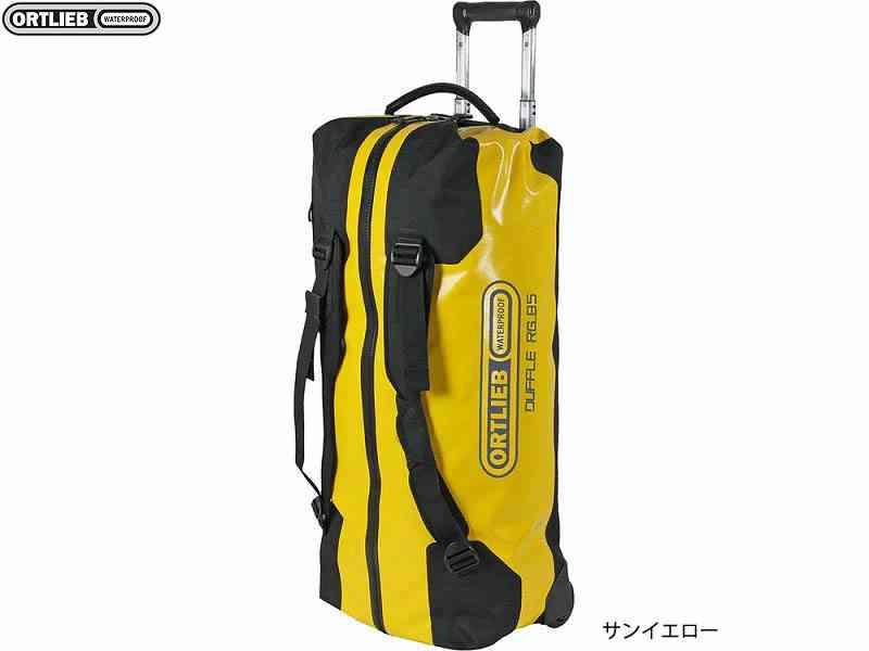 (送料無料)【ORTLIEB】(オルトリーブ)ダッフルRG 85L トラベルバッグ(自転車)
