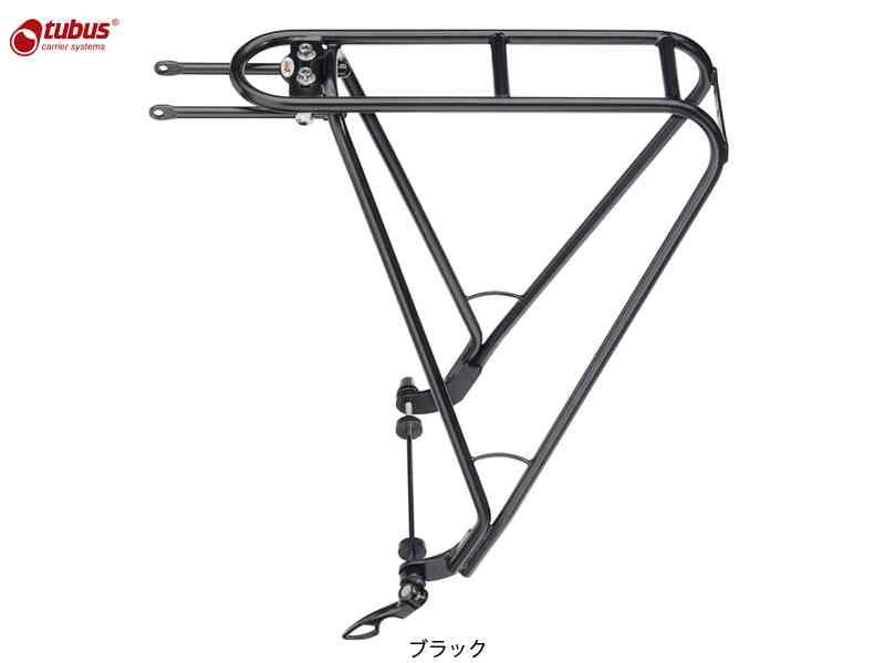 【送料無料】【TUBUS】(チューブス)ディスコ リアキャリア【リアキャリア】【自転車 アクセサリー】