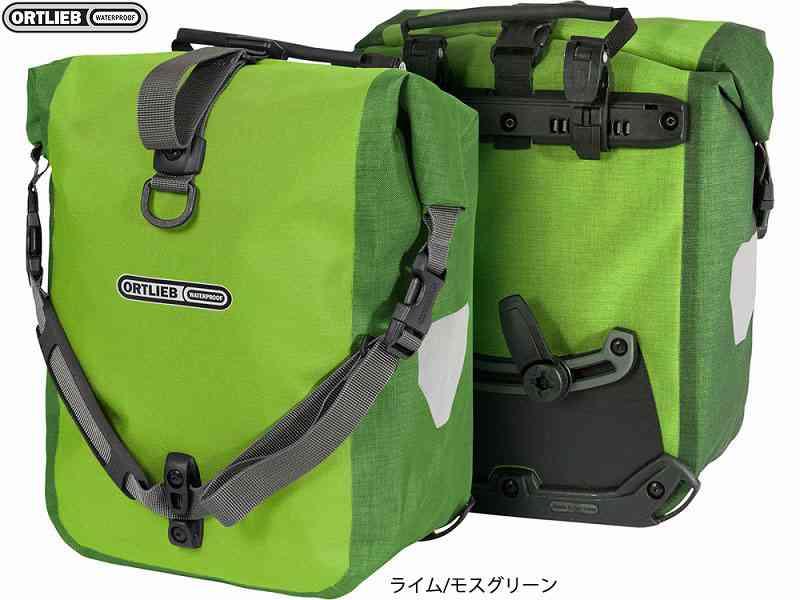 (送料無料)【ORTLIEB】(オルトリーブ)スポーツローラー プラス QL2.1(ペア) パニアバッグ(自転車)QL-2