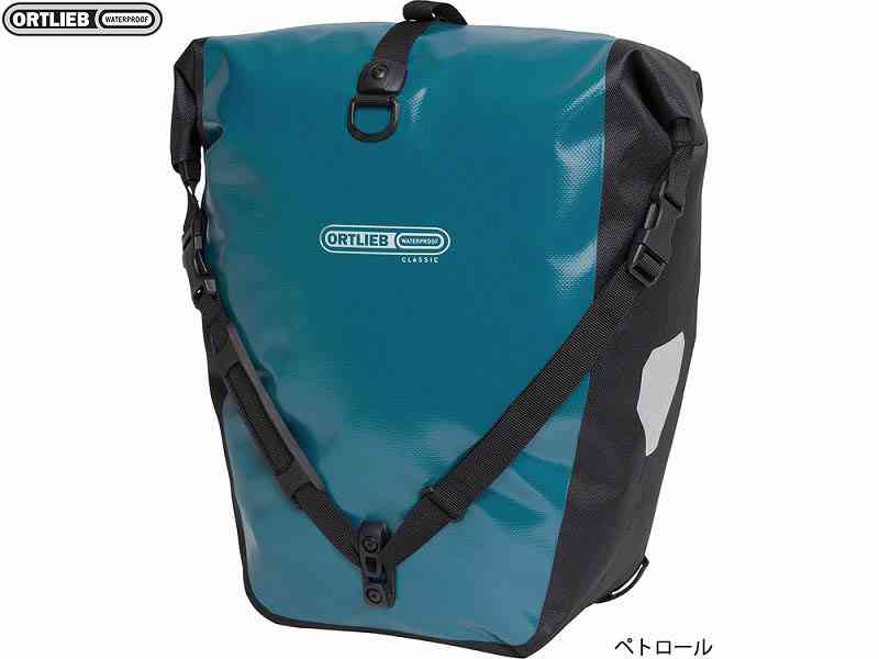 (送料無料)【ORTLIEB】(オルトリーブ)バックローラークラシックQL2.1(ペア) パニアバッグ(自転車) QL-2