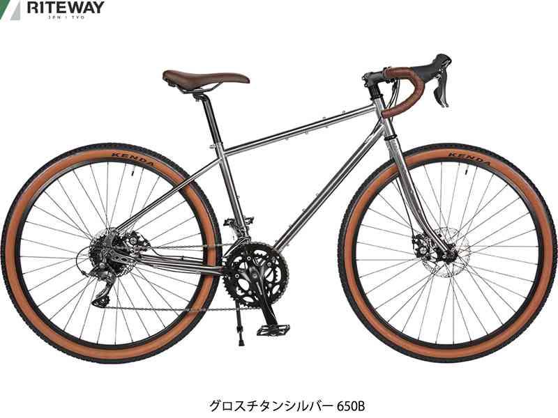 【RITEWAY】(ライトウェイ)SONOMA ADVENTURE (ソノマ アドベンチャー) グラベルロードバイク(自転車)(日時指定・代引き不可)2006192060011