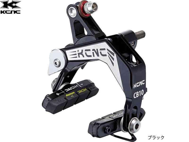 (送料無料)【KCNC】(ケーシーエヌシー)CB10 キャリパーブレーキ 前後セット(自転車)