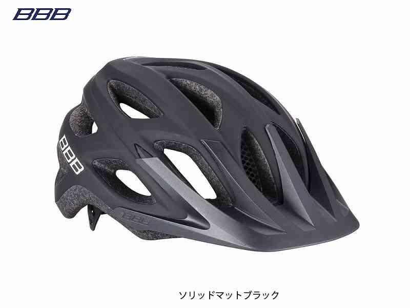 (送料無料)【BBB】(ビービービー)バラロ ヘルメット BHE-67【ヘルメット】(自転車) BHE67