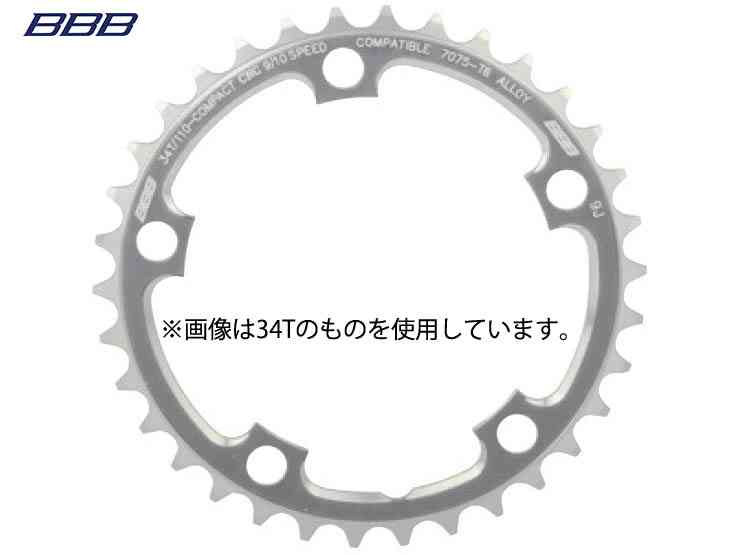【BBB】(ビービービー)BCR-31 コンパクトギア 48T チェーンリング(267070)【チェーンリング】【自転車 パーツ】 BCR31