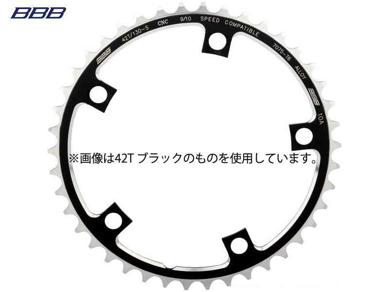 【BBB】(ビービービー)BCR-11S ロードギア 42T グレー チェーンリング(267055)【チェーンリング】【自転車 パーツ】 BCR11S