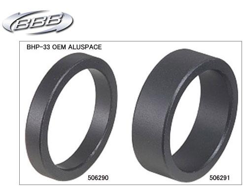 【BBB】(ビービービー)BHP-33 OEM ALUSPACE コラムスペーサーセット【ヘッドスペーサー】 8716683013634 BHP33