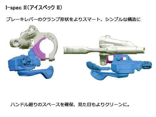 【SHIMANO】(シマノ)DEORE SL-M6000(I-specII)左レバーのみ 2/3s【自転車 パーツ】(ISLM6000ILB) 4524667390930