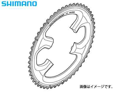 (送料無料)【SHIMANO】(シマノ)DURA-ACE チェーンリング 52T-MC(52x38T) FC-9000用【ギヤ板】(自転車)(Y1N298120) FC9000 4524667989561