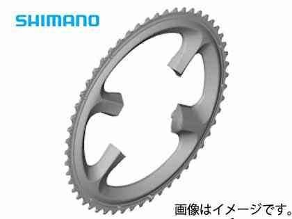 (送料無料)【SHIMANO】(シマノ)DURA-ACE チェーンリング 55T-MX(55x42T)FC-R9100用【ギヤ板】(自転車) 4524667907220