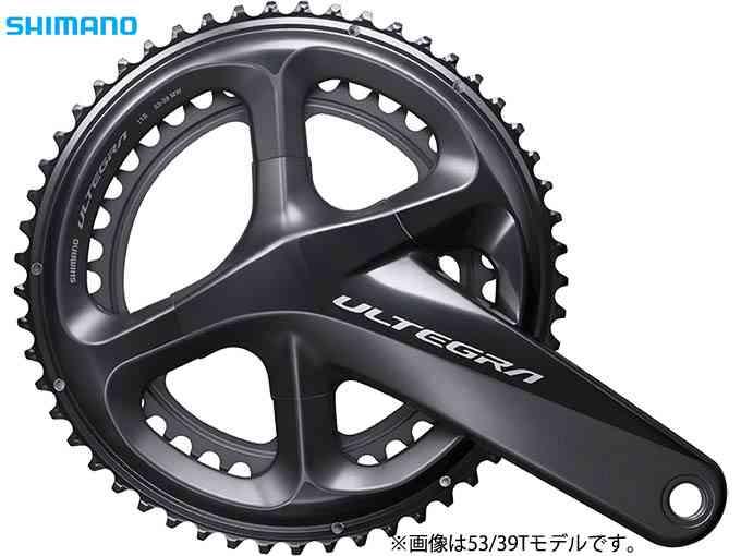(送料無料)【SHIMANO】(シマノ)ULTEGRA FC-R8000 50/34T(2x11s)【クランク】(自転車) 4524667623199