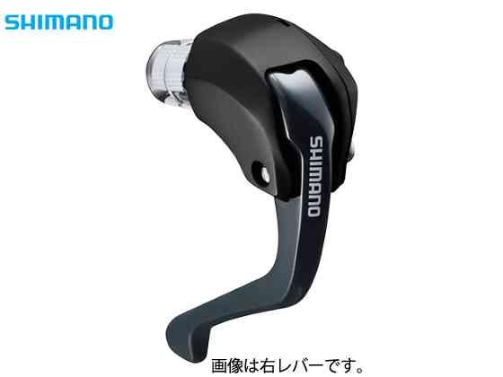 (送料無料)【SHIMANO】(シマノ)ULTEGRA Di2 ST-R8060 左右レバ-セット1ボタン方式 ケーブル長さ105mm /ケーブルの先端にE-tubeポートが付きます(自転車)(ISTR8060PA) 4524667240990