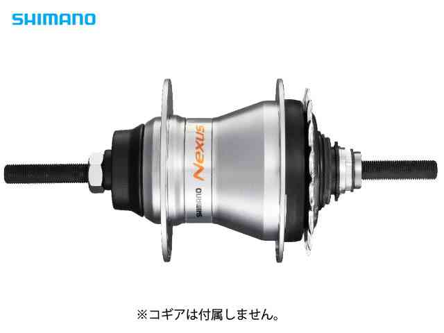 (送料無料)【SHIMANO】(シマノ)NEXUS SG-5R30 内装5sハブ(軸長:210mm/OLD:132mm){シルバー}Vブレーキ対応(自転車) 4560384166847
