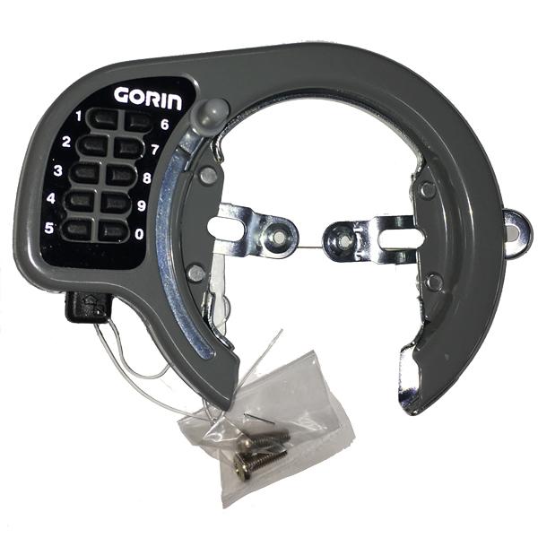 暗証番号ボタン式リング錠 GORIN ゴリン 上等 GR-500 ボタン式リング錠 卓越