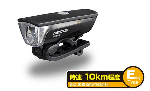超特価 スリムで軽量なバイクライト GENTOS 軽量充電式バイクライト ブラック 日本正規代理店品 XB-B05R