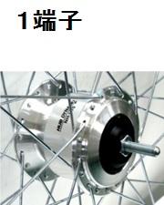 22インチオートライト用 フロントホイール アルミリム22x1 安売り ハブダイナモJ1端子 3 8 モデル着用 注目アイテム