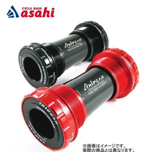 【送料無料】トライピーク THREADED BB シェル幅:68/73mm 軸径:24/22mm SRAM GXP セラミック